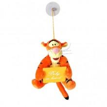 Maskotka do samochodu Tygrysek - Kubuś puchatek - Disney - promocja