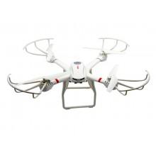 Quadrocopter Dron MJX X101 FPV Kamera